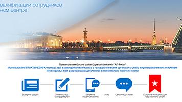 Создание сайта apreal.spb.ru