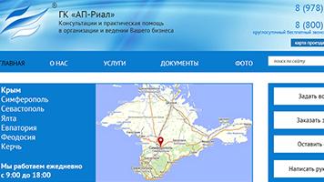 Создание сайта Lic-crimea.ru