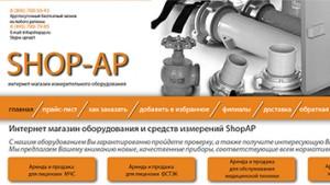 Создание сайта Shop-Ap