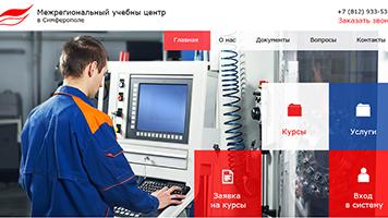 Создание сайта Межрегиональный учебный центр в Симферополе